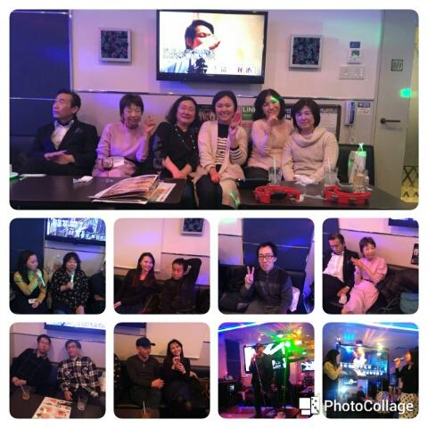 韓国語教室、中国語教室 LAC語学教室カラオケ会