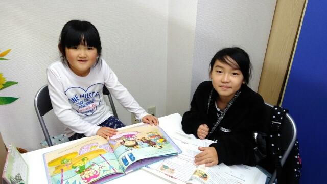 韓国語教室、子供韓国語 LAC語学教室阿佐ヶ谷