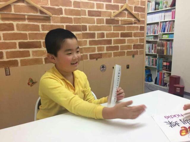 中国語教室、子供講座、LAC語学教室阿佐ヶ谷