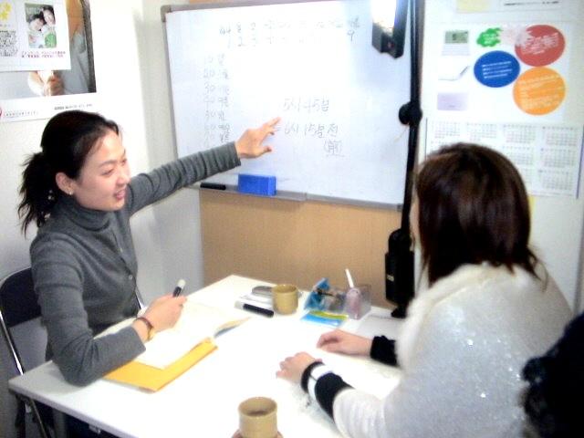 韓国語教室、マンツーマンレッスン、LAC語学教室阿佐ヶ谷
