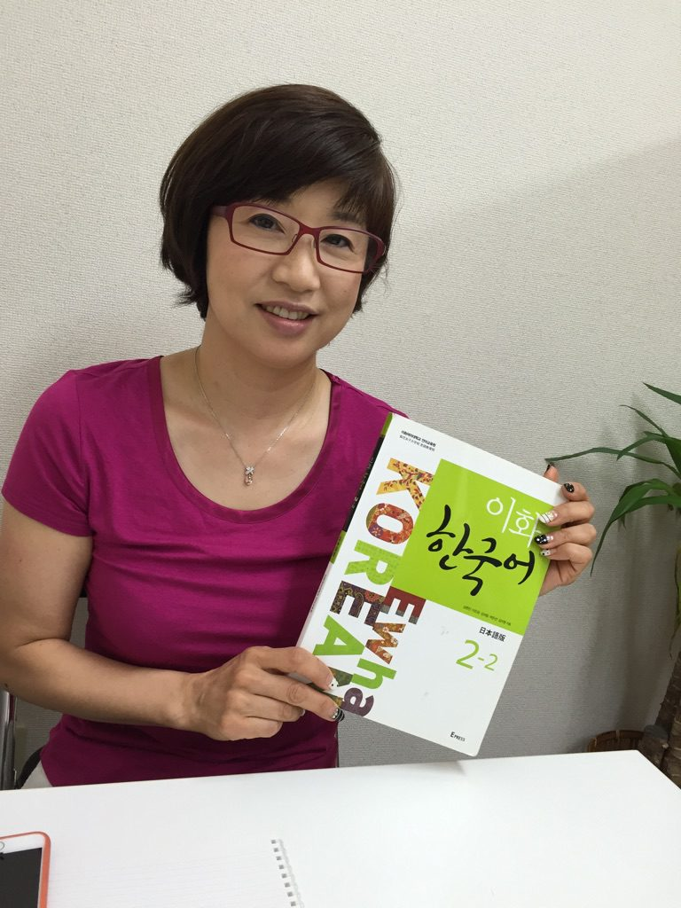 韓国語教室、LAC語学教室阿佐ヶ谷