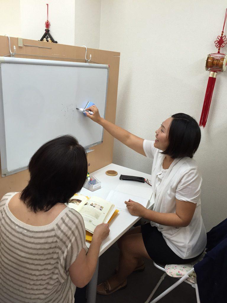 韓国語教室、個人レッスン、LAC語学教室阿佐ヶ谷